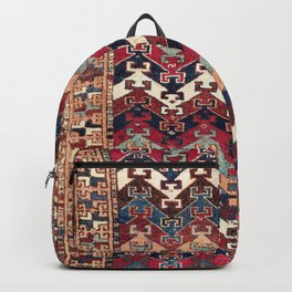 Kagizman Gaziantep Southeast Anatolian Rug Print Backpack