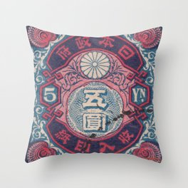Japanese Postage Stamp 1 Throw Pillow