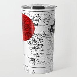 Cinéma verité Travel Mug
