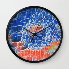 Be Beautiful Wall Clock