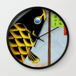 Koi Kite Over Tokyo Wall Clock