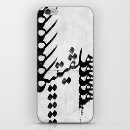 Helvetica 003 iPhone Skin