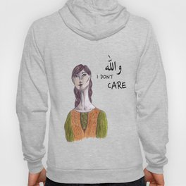 والله I don't care Hoody