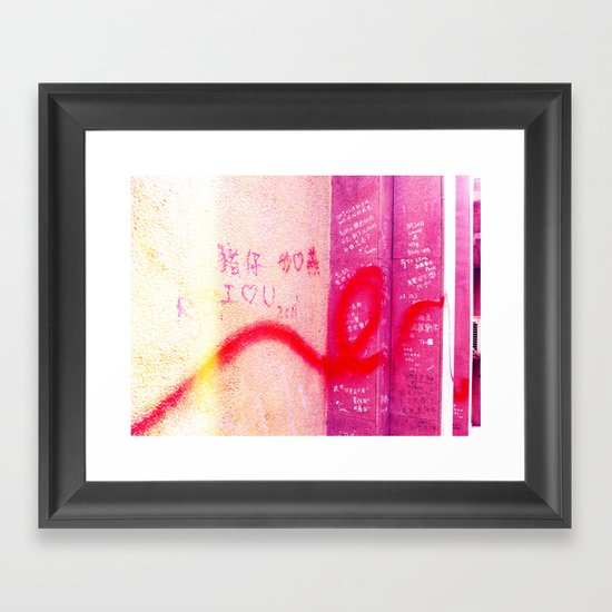 Everyday is a Valentine's Day! Framed Art Print