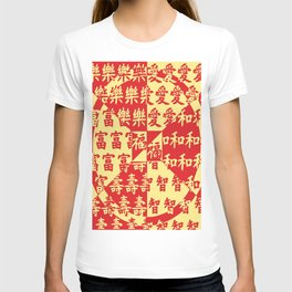 Lucky Chinese Symbols Pattern T-shirt