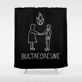 Fire. Shower Curtain