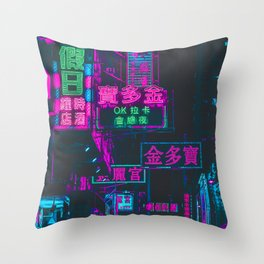 Hong Kong Neon Aesthetic Throw Pillow