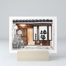 Japan : Kurashiki Liquor Store Mini Art Print