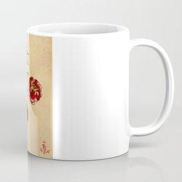 Batalla de la cuaima Coffee Mug