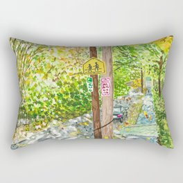 Brookline Sunshine Rectangular Pillow