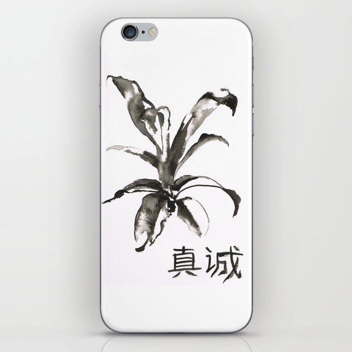 Sincere iPhone Skin