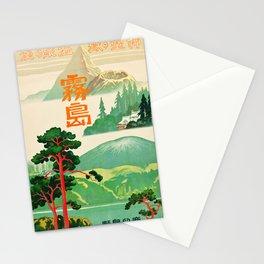 Kirishima, Kagoshim Prefecture, Retreat of Spirits (Japanese Rail, 1930s) Stationery Cards