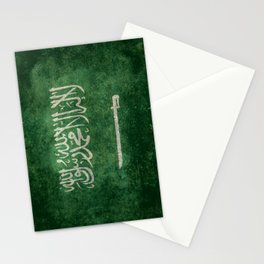 Flag of  Kingdom of Saudi Arabia - Vintage version Stationery Cards