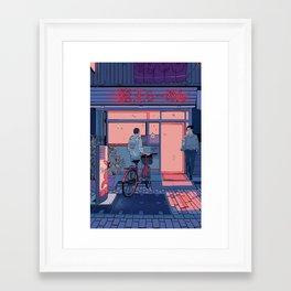 Getting Ramen Framed Art Print