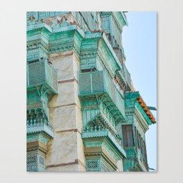 Al Balad Roshan Canvas Print