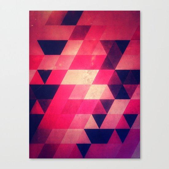 ryds Canvas Print