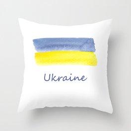 ukraine flag stripes Throw Pillow