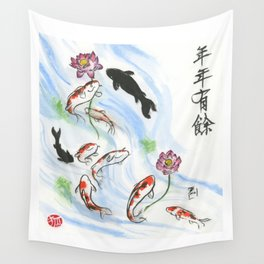 Feng Shui - 9 Lucky Carp Wall Tapestry