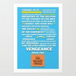 Ezekiel 25:17 Art Print