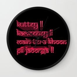 Bollywood Drama 1 Wall Clock