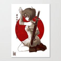 Swordsgirl Canvas Print