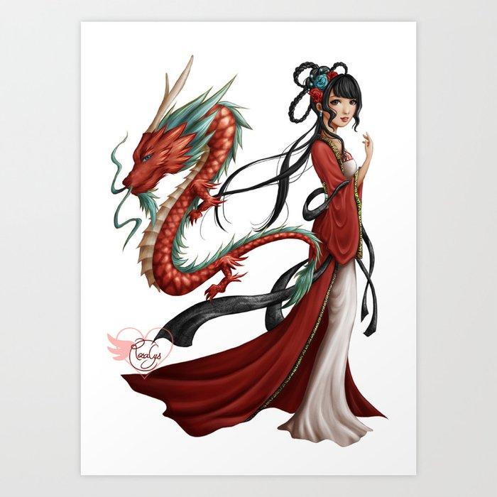 Chinese dragon pure Art Print