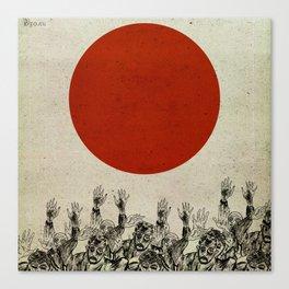 Orange sun Canvas Print