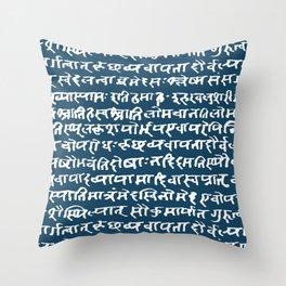 Sanskrit // Blue Stone Throw Pillow