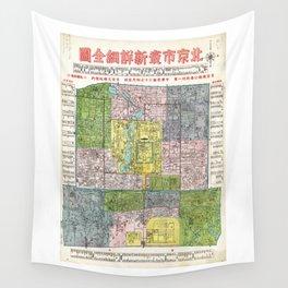 Beijing Shi zui xin xiang xi quan tu (1938) Wall Tapestry