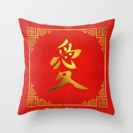 Golden  Love Feng Shui Symbol on Faux Leather Throw Pillow