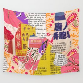 Colorful Collage Wall Tapestry