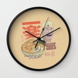 The Best Ichiraku Ramen Wall Clock