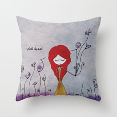 I'm offering you my language Throw Pillow