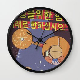 Power for progress!Forward into the Future! vintage Korean poster Wall Clock