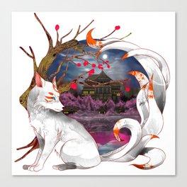 Into the Fox Hole Canvas Print
