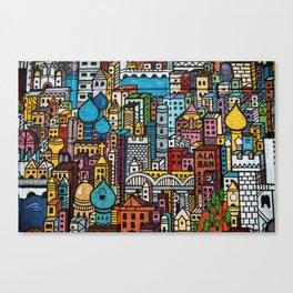 City Buildings Canvas Print