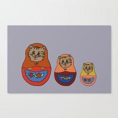 Daisyoshka Canvas Print