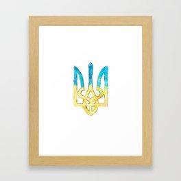 Trident Framed Art Print