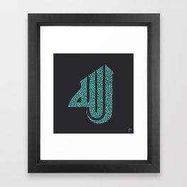 Allah (colour) Framed Art Print