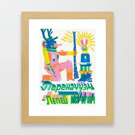 tomorrow is another day Framed Art Print