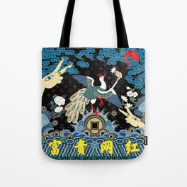 A Beast in human clothing - Chinese civil official uniform pattern -  The Rich Internet Celebrity Tote Bag