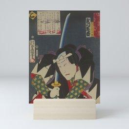 Brave Japanese Warrior Mini Art Print