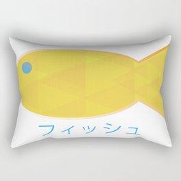 gold colored fish Rectangular Pillow