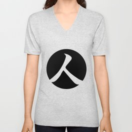 Dark Black Unisex V-Neck