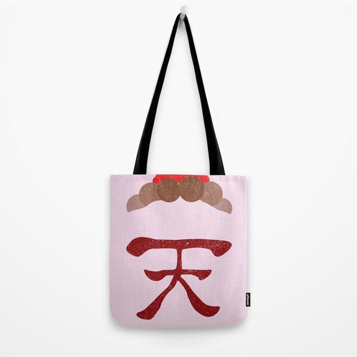 Akuma - Raging Demon Tote Bag