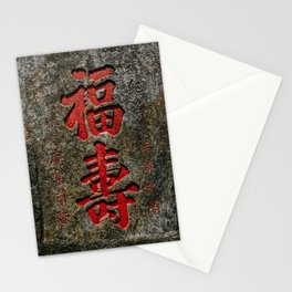 Happiness and Longevity Stationery Cards