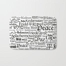 IMAGINE PEACE...  Say peace in 47 languages... Bath Mat