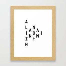 I AM NOT AN ALIEN Framed Art Print