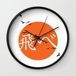 Haikyuu!! - Karasuno Fly Wall Clock