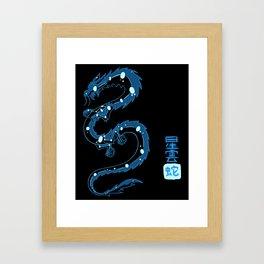 Astral Cloud Serpent Framed Art Print